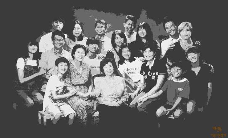 대가족사진