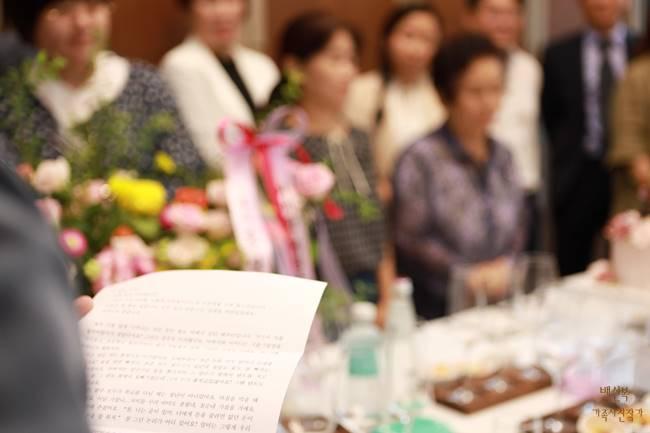 단순화 후처리 이미지 - 르 메르디앙 셰프 팔레트 뷔페 팔순 잔치 가족모임 후기