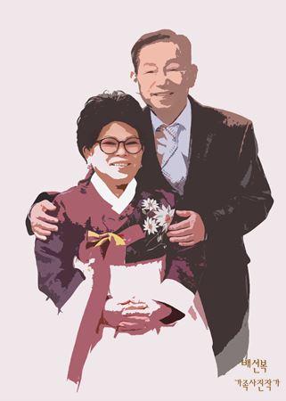 부부 가족사진 구리 남양주 평내호평동 가족사진관